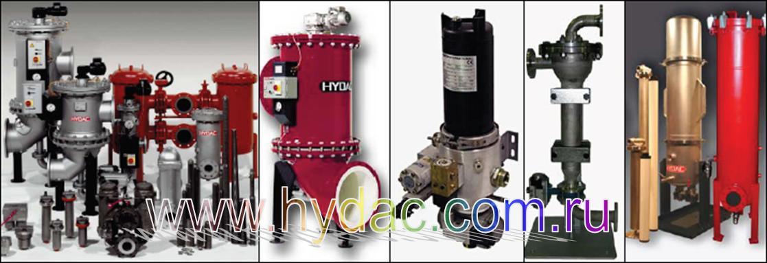 Фильтры для технологических процессов HYDAC