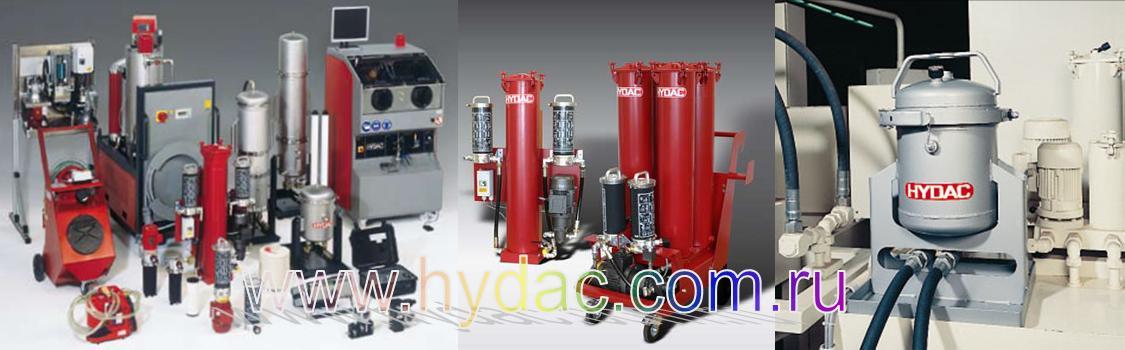 Системы фильтрации, обезвоживания, дегазации, регенерации трансформаторных, смазочных и гидравлических масел